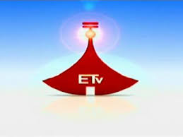 Ethiopia Television